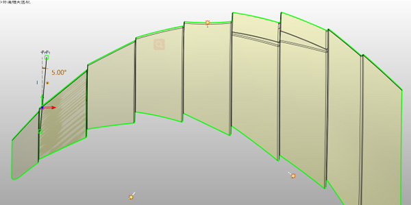 Figure 3. Use Sketch to define the draft direction