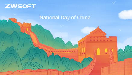 Holiday Closure Notice for the National Day of China