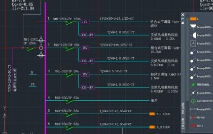 How to Draw and Output an Electronic System Diagram by ZWCAD Quickly