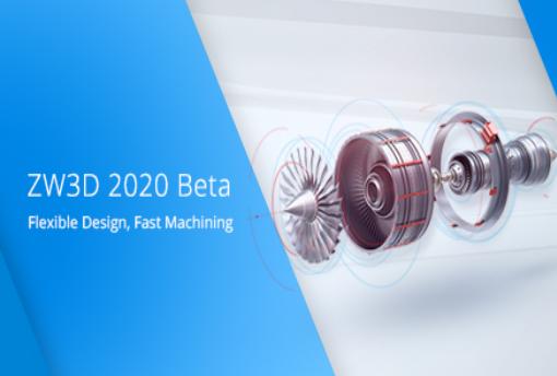 ZW3D 2020 Beta: ¡ven a probarlo!
