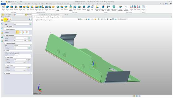 ZW3D 2020 Beta - CAD モジュール: より複雑な製品設計が可能に